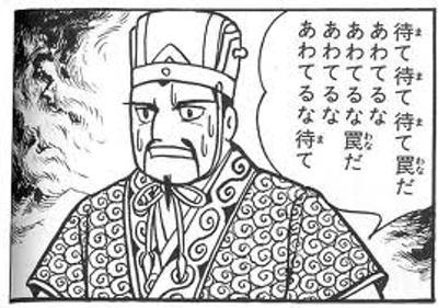 """""""勝ち波""""に乗ってカジノを攻略する『3つのコツ』を解説!"""
